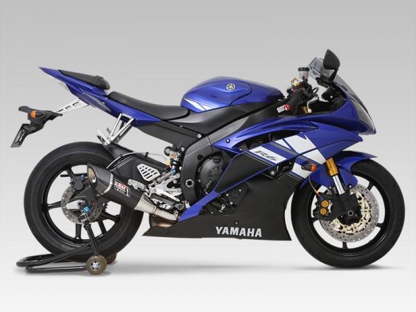 Sport Auspuff Yoshimura R11 Black Yamaha YZF 600 R6 Bj. 2006-2016 mit ABE
