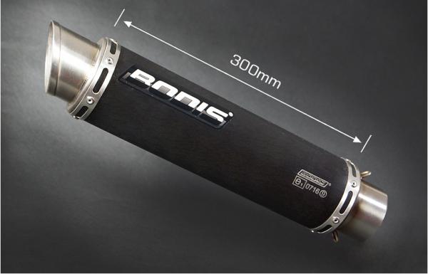 Motorrad Sport Auspuff Bodis GP1 300mm Black für Suzuki KTM Honda Kawasaki Yamaha